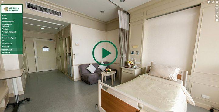 RoomDeluxe