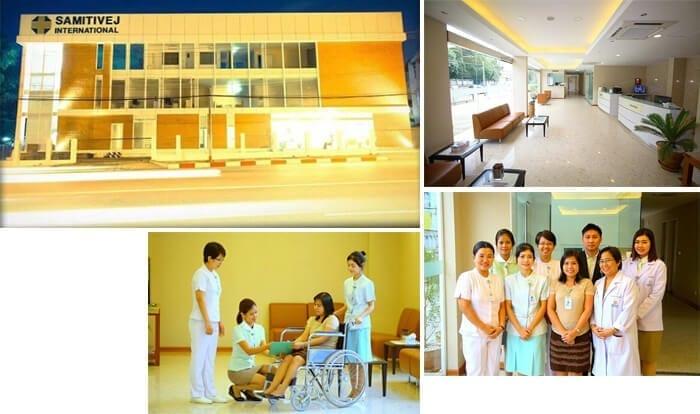 Samitivej International Clinic (8 Miles)