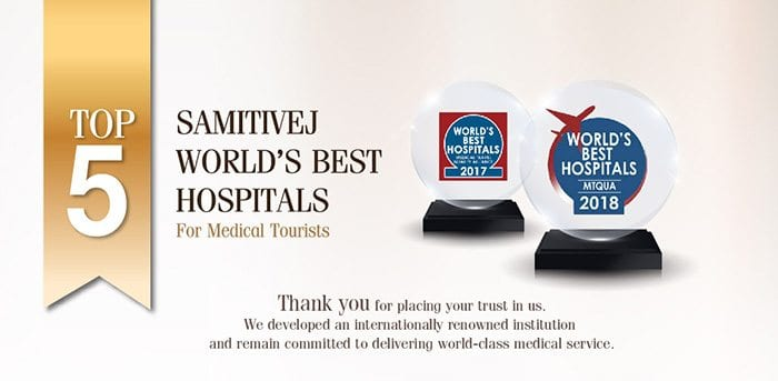 SAMITIVEJ RANKED BEST HOSPITAL FOR MEDICAL TOURISM IN ASIA