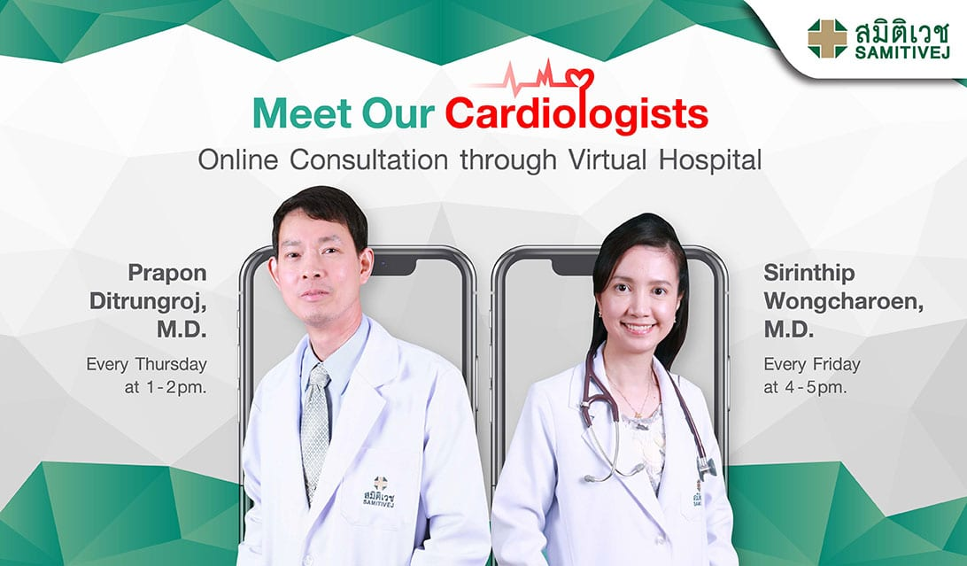 Samitivej Virtual Hospital