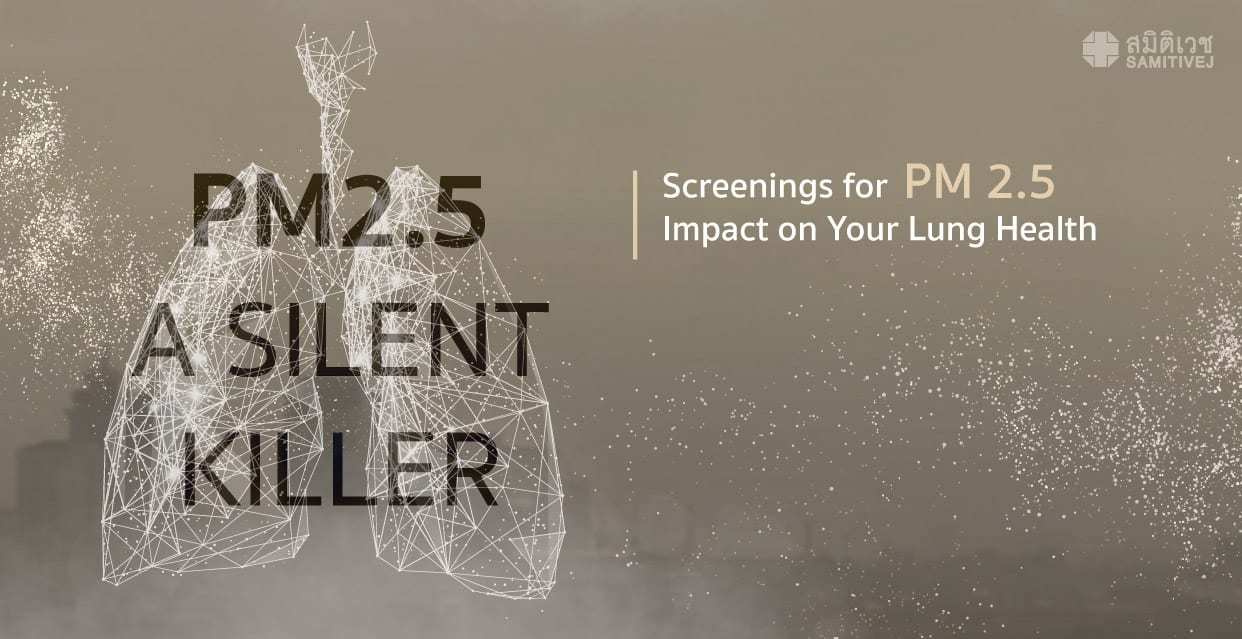 Screenings for PM2.5 Impact on Your Lung Health