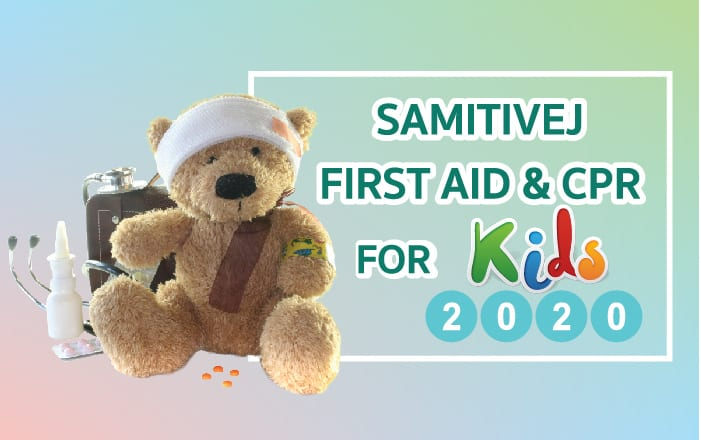 First Aid & CPR for Kids