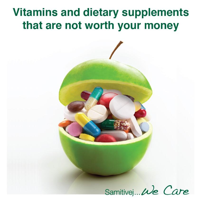 วิตามินและอาหารเสริมที่ไม่คุ้มค่าเงิน