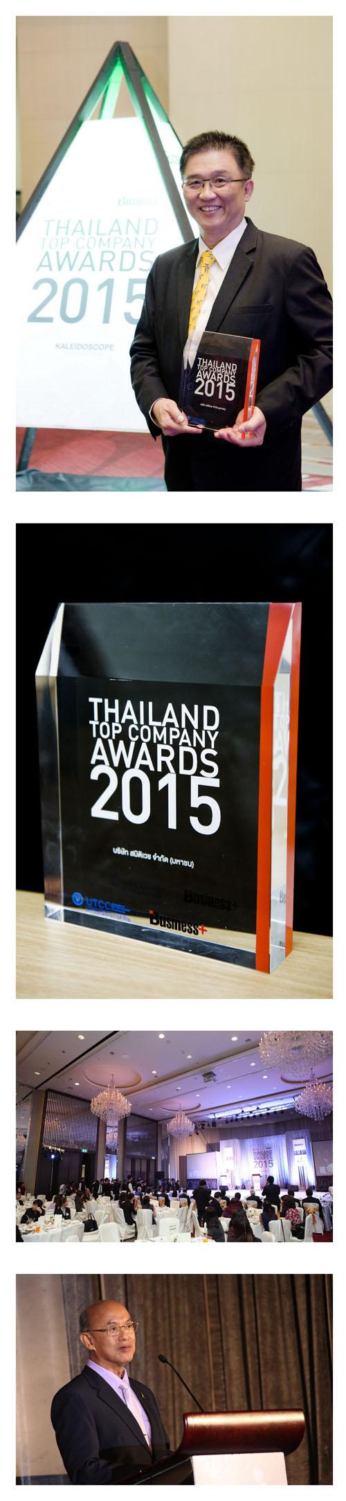 thailand-top-award