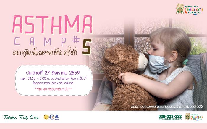 Banner_Astma camp 5-01