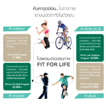 Fit For Life Checkup