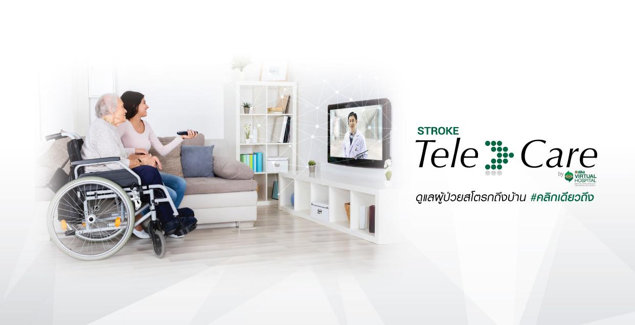 TeleCare By Samitivej Virtual Hospital