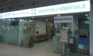 samitivej-at-airport-300x182