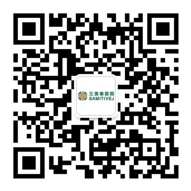 Samitivej QR Code Contact
