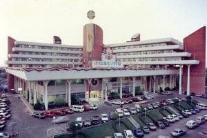 サミティヴェート病院