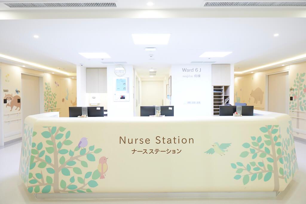 小児科病棟のナースステーション